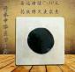 �鹘y�N�┒ㄖ拼�理 18953094428