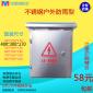 合肥不锈钢配电箱 监控箱 立柱箱 电表箱 暗装箱 水表箱 304定制